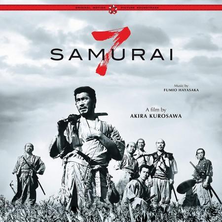 Fumio Hayasaka: Seven Samurai - Plak