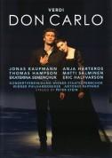 Antonio Pappano, Wiener Philharmoniker, Jonas Kaufmann, Anja Herteros: Verdi: Don Carlo - DVD