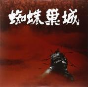 Masaru Sato: The Throne Of Blood (Soundtrack - White Vinyl) - Plak