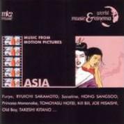 Çeşitli Sanatçılar: Asia-Korea, Japan - CD