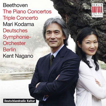 Mari Kodama, Deutsches Symphonie-Orchester Berlin, Kent Nagano: Beethoven: The Piano Concertos ‐ Triple Concerto - CD
