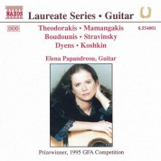 Guitar Recital: Elena Papandreou - CD