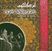 Oum Kalthoum (Ümmü Gülsüm): Hadeeth Al Rouh - CD