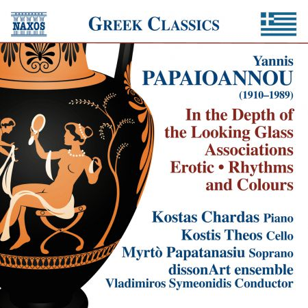 Kostas Chardas: Papaioannou: In the Depth of the Looking Glass - Associations - Erotic - Rhythms and Colours - CD