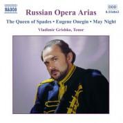 Çeşitli Sanatçılar: Russian Opera Arias, Vol. 1 - CD