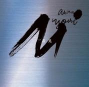 Hiroyuki Iwaki, Japan Chorus Union, Ken-Ichiro Kobayashi, NHK Symphony Orchestra, Tokyo Metropolitan Symphony Orchestra: Akira Miyoshi: Psaume & Requiem - CD