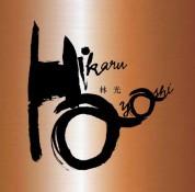 Hikaru Hayashi - CD