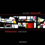 Ankido Darash: Painting Music - CD