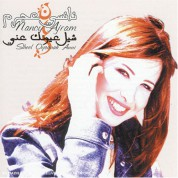 Nancy Ajram: Sheel Oyoonak Anni - CD