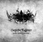 Sagopa Kajmer: Şarkı Koleksiyoncusu - CD
