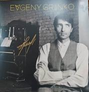 Evgeny Grinko (Islak İmzalı Plak) - Plak