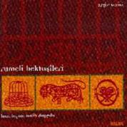 Melih Duygulu: Rumeli Bektaşileri - CD
