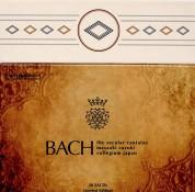 Masaaki Suzuki, Bach Collegium Japan: Bach: The Complete Secular Cantatas - SACD