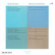 Gidon Kremer: Edition Lockenhaus, Vol. 4&5 - CD