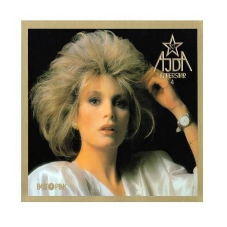Ajda Pekkan: Süperstar 4 - CD