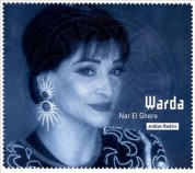 Warda: Nar El Ghera - CD