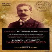Iakovos Nafpliotis: Bizans Kilise Müziği (5 CD) - CD