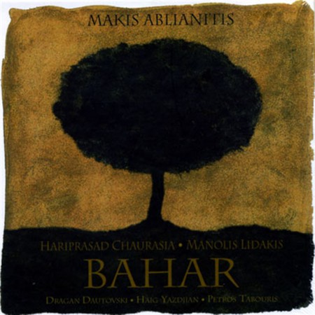 Bahar - CD