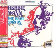 Herbie Mann: The Beat Goes on - CD