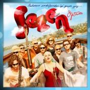 Sezen Aksu: Öptüm - CD