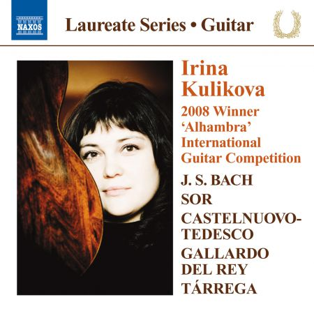 Irina Kulikova: Guitar Recital - CD