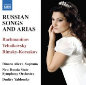 Dinara Aliyeva: Russian Songs and Arias - CD
