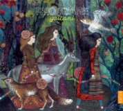 Trio Tzane: Gaitani - CD