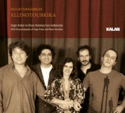 Vasiliki Papageorgiou: EllinoTourkika - CD