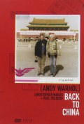 Andy Warhol: Back in China - DVD