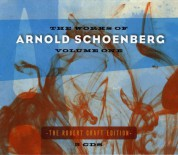 Çeşitli Sanatçılar: Schönberg: The Works of Arnold Schönberg Vol.1 - CD