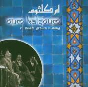 Oum Kalthoum (Ümmü Gülsüm): El Noum Yedaeb Habiby - CD