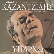 Stelio Kazancidis: Iparho - CD