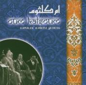 Oum Kalthoum (Ümmü Gülsüm): Gamalek Rabena Yesiedo - CD