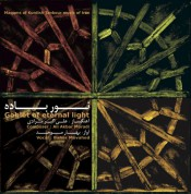 Ali Akbar Moradi, Ali Rahimi, Bahar Movahed: Goblet of Eternal Light - CD