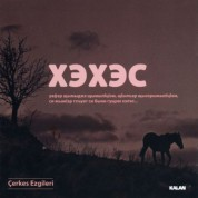 Gökhan Şen: Çerkes Ezgileri - CD