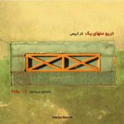 Trio-1 - CD