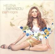 Helena Paparizou: Iparhi Logos - CD