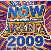 Çeşitli Sanatçılar: Now Arabia 2009 - CD